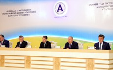 Joint press conference following the meeting of the heads of the founding states, International Fund for Saving the Aral Sea